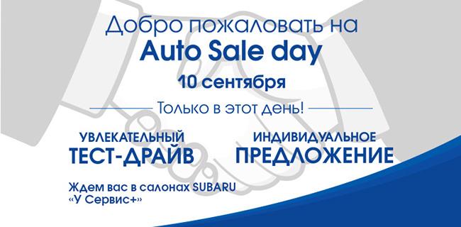 Auto Sale day!